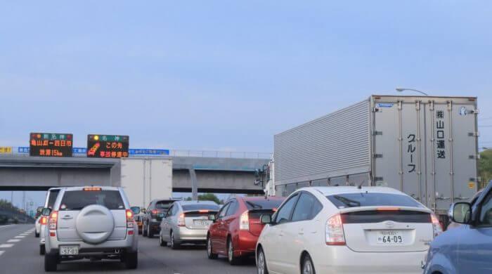 Nach Unfall auf der A1: Flüssiges Aluminium zerstört Autobahn ...